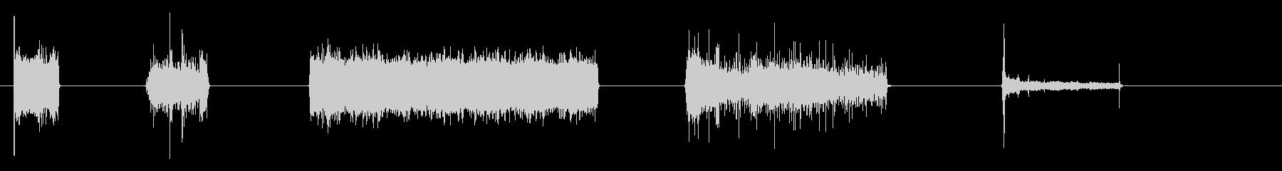 スプレースプレースプレー5バージョンの未再生の波形