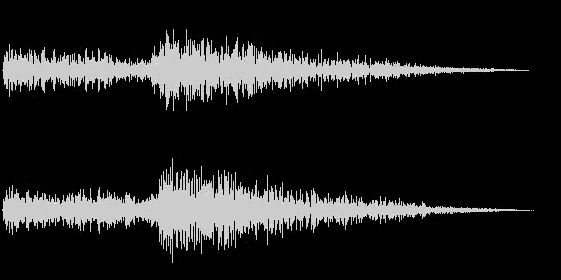 「ガーン ドカーン(アクセント音)」の未再生の波形