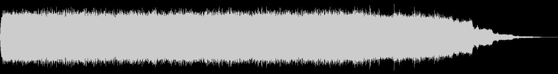 ホラードローンフィードバックグラインドの未再生の波形