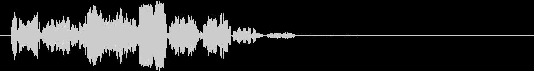 サウンドロゴ|謙虚 Bの未再生の波形