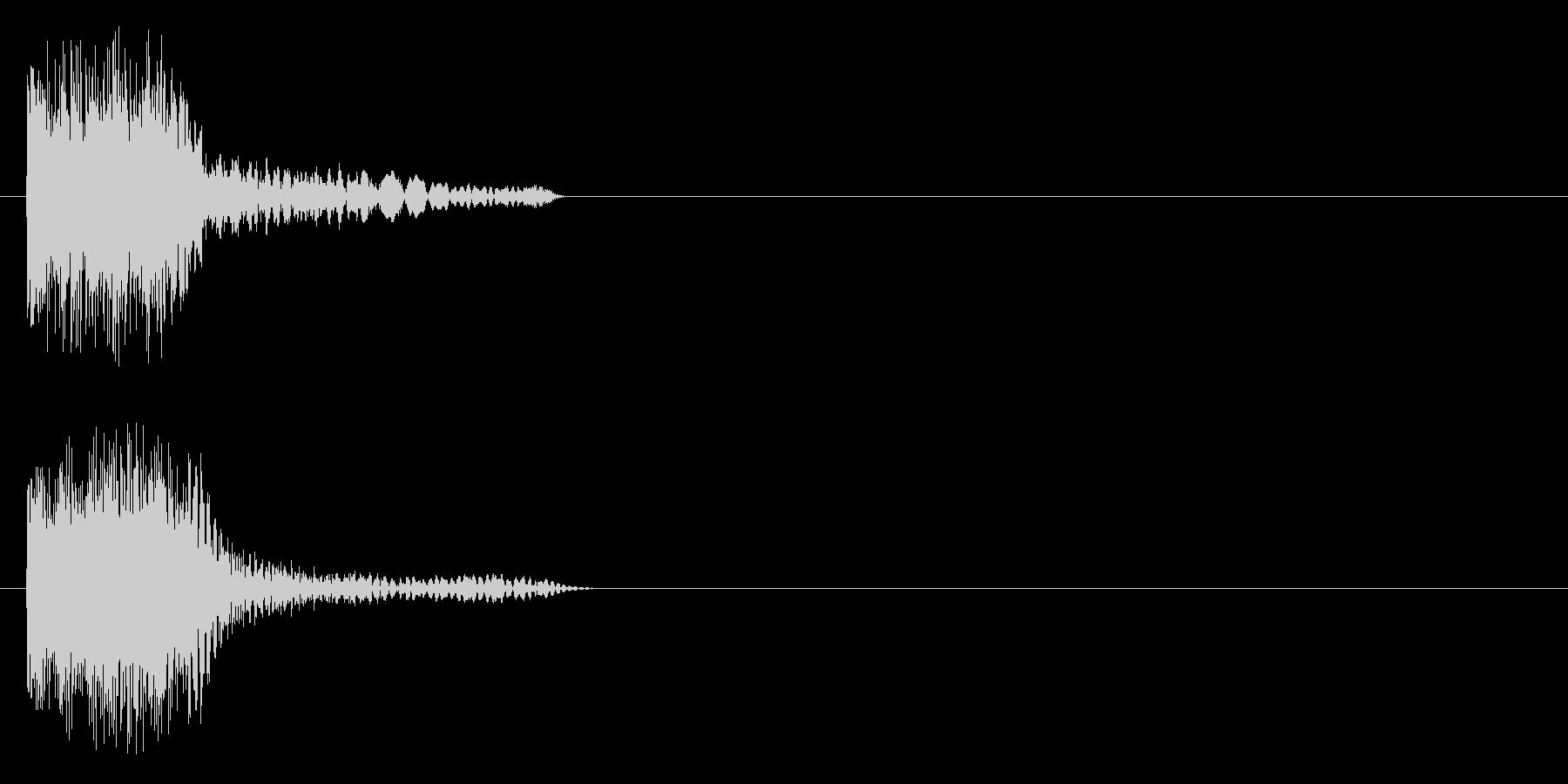 ピュォンーの未再生の波形