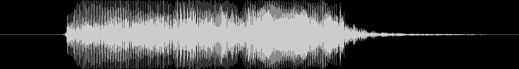 鳴き声 男性の恐ろしい悲鳴高02の未再生の波形