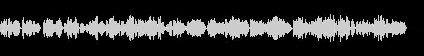 シューマンの歌曲をヴァイオリンでの未再生の波形