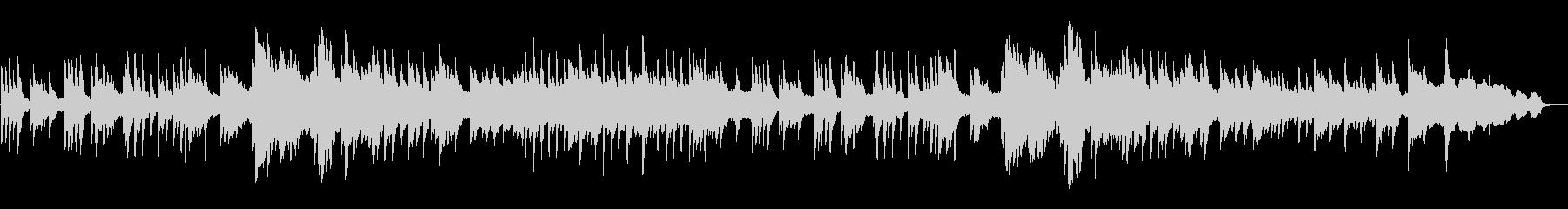 ノスタルジックで切ないピアノソロバラードの未再生の波形