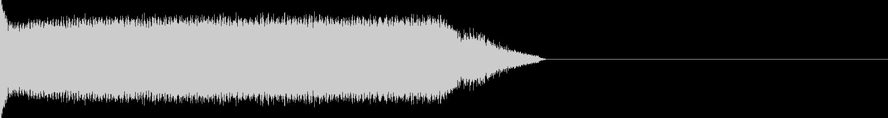 トランスフォーム2の未再生の波形