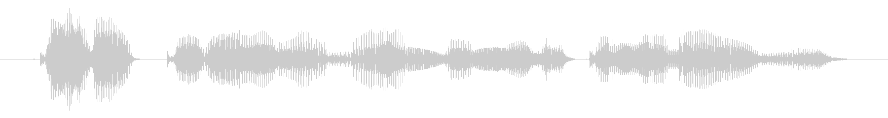 I'll have you do anything from now on (female)'s unreproduced waveform