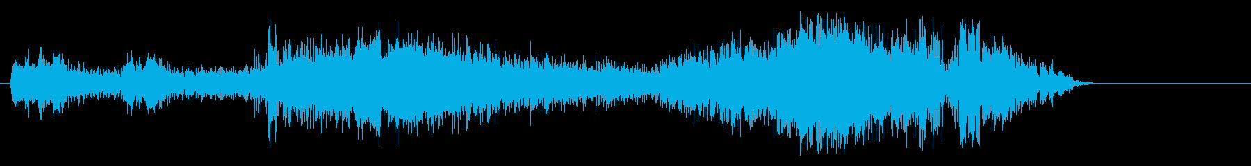ホーントラックの再生済みの波形