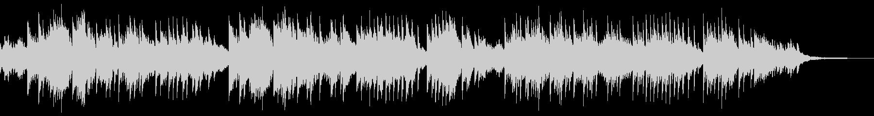 ピアノソロ バラードの未再生の波形