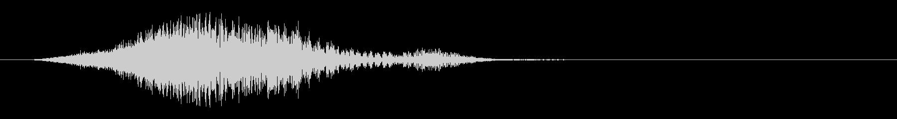 ヒューシュヘビーパワーダブルの未再生の波形