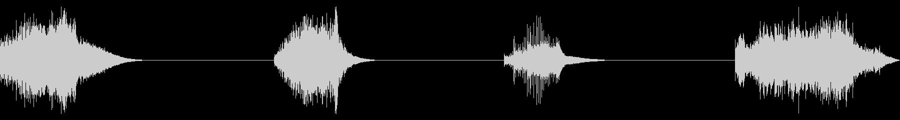 カートン、ライズ、4バージョン; ...の未再生の波形