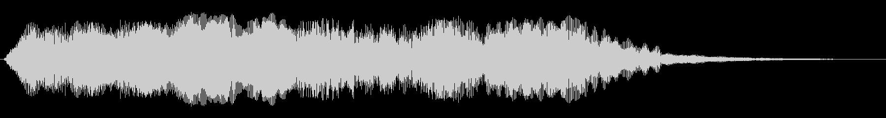力強いオープニングの効果音の未再生の波形