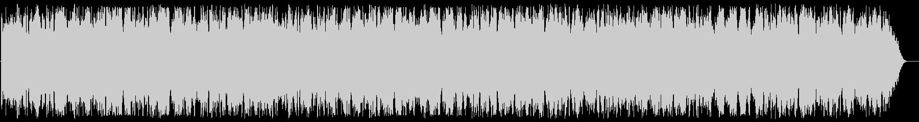 柊と蔦は オルゴール&Str.の未再生の波形