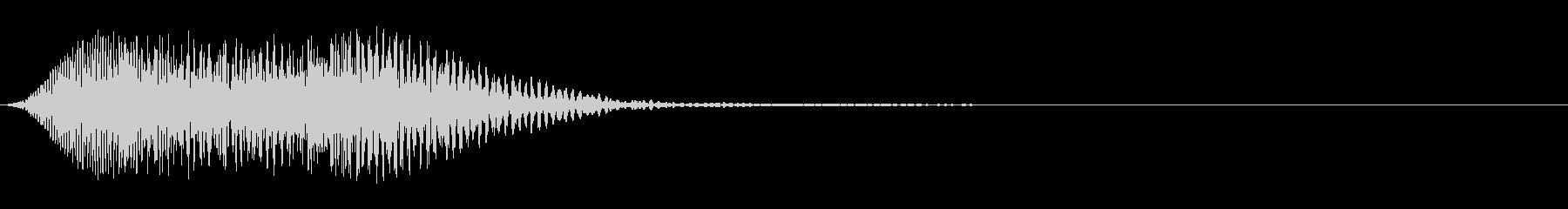 重金属スライド2の未再生の波形