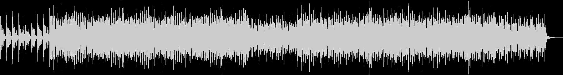 ピアノソロバージョンの未再生の波形