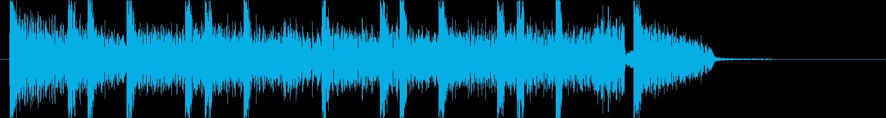 重低音短めのサウンドロゴの再生済みの波形