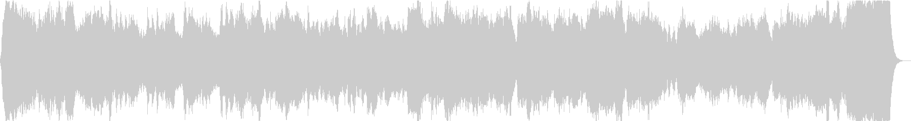バロックなパイプオルガン曲の未再生の波形