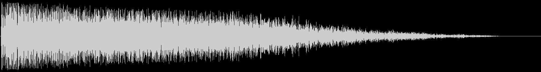 レーザービーム発射(重厚感のある爽快音)の未再生の波形