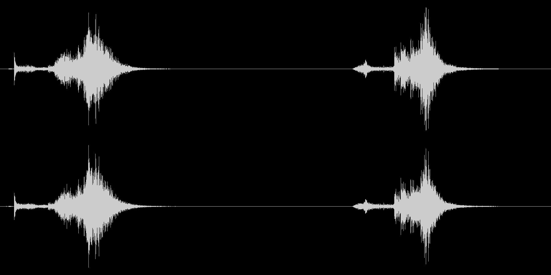 鍋、鍋、ロールx2の未再生の波形