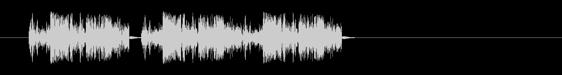 信号干渉スワイプ1の未再生の波形