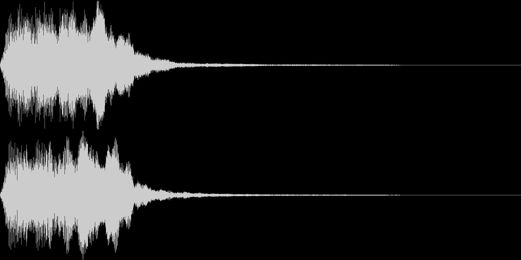 ラッパ ファンファーレ 定番 1 早いの未再生の波形