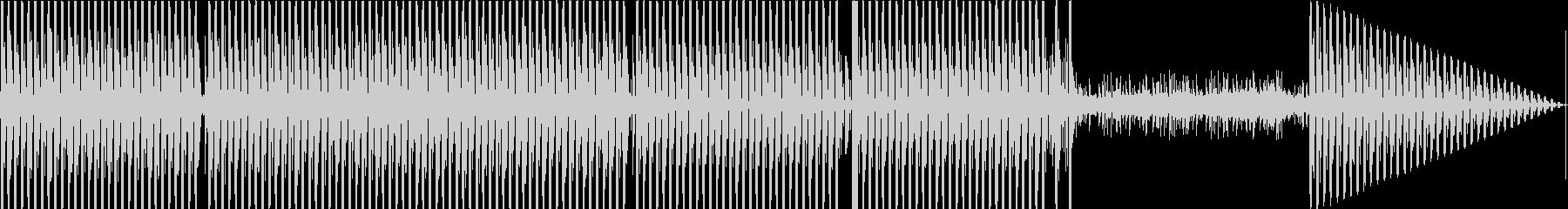 ハウスクラブの未再生の波形