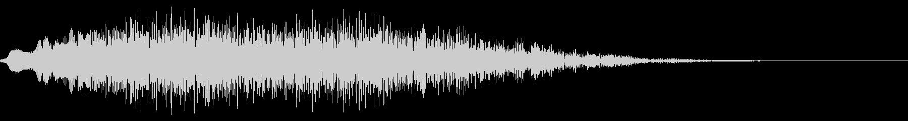 ゴージャスな決定音4の未再生の波形