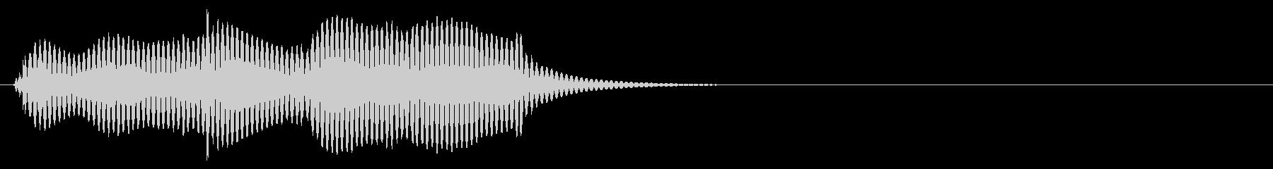 ゴゴ ゴロゴロ 重い何かを動かす音の未再生の波形