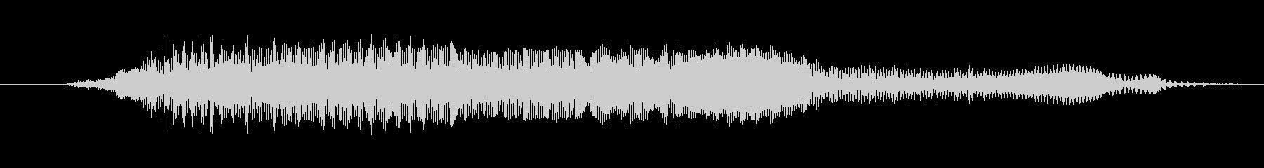 鳴き声 雄叫びアグレッシブ01の未再生の波形