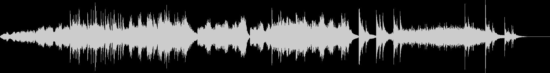 現代の交響曲 ロマンチック ラブ ...の未再生の波形