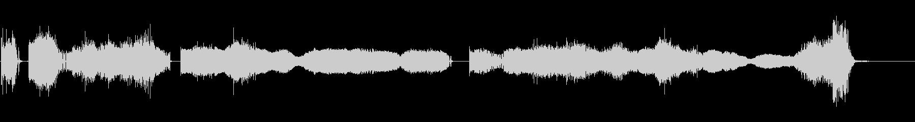 ロングキスの未再生の波形