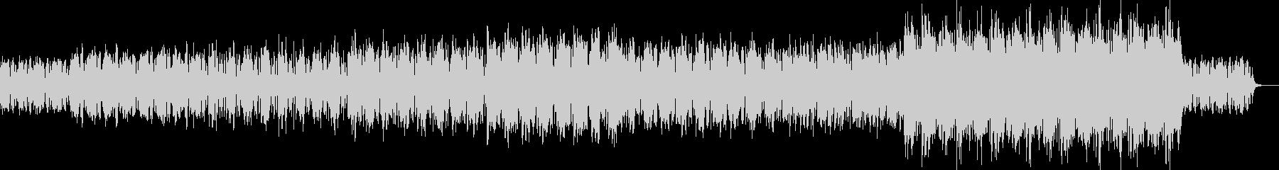 リズムなしのバージョンの未再生の波形