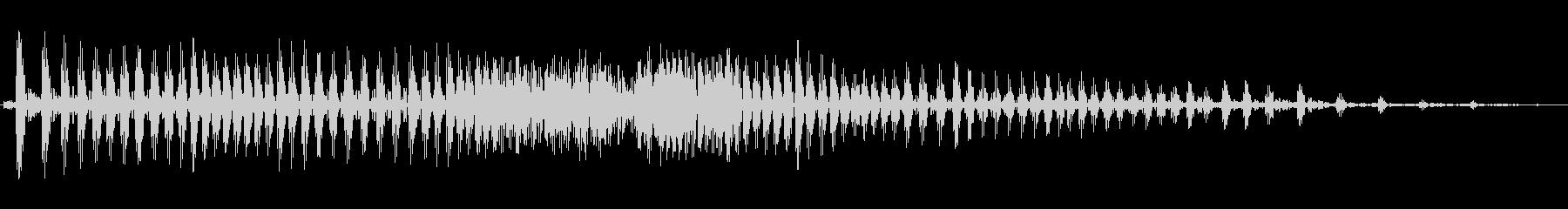 ぐぅ〜(お腹が鳴る音)の未再生の波形