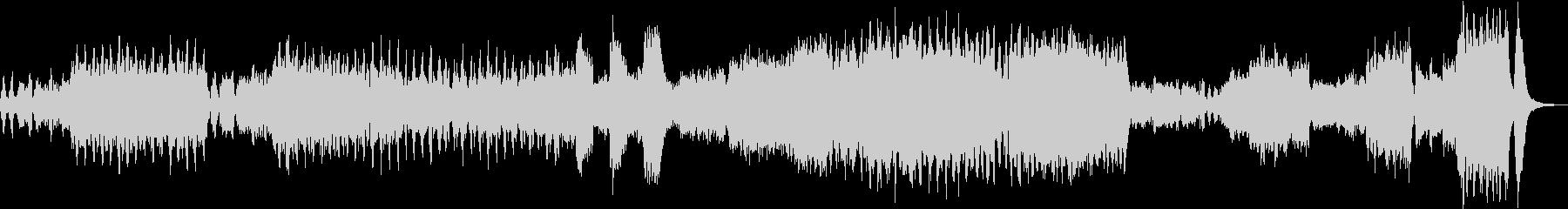コダーイ・ゾルターンのカバー曲の未再生の波形