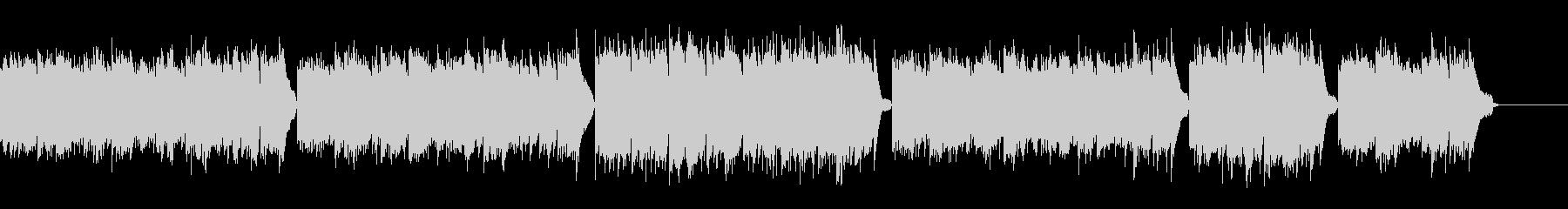 穏やかで暖かいピアノアルペジオ:ソロの未再生の波形