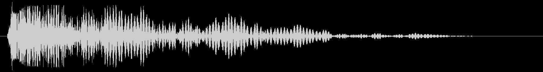 バシュッ!(何かが破裂、叩かれる音)の未再生の波形