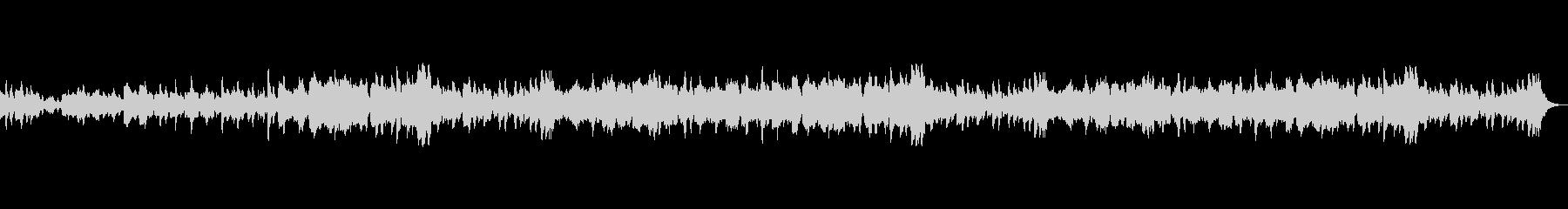 昭和のワルツ-1=アコーディオン・弦の未再生の波形
