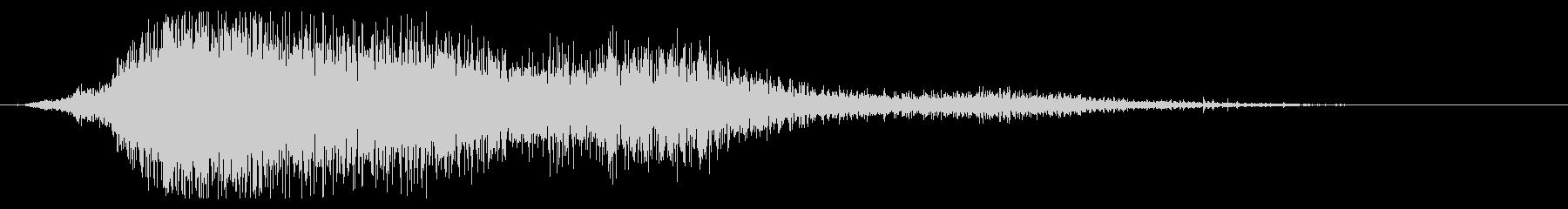 グリッティサンドウーッシュバーストの未再生の波形