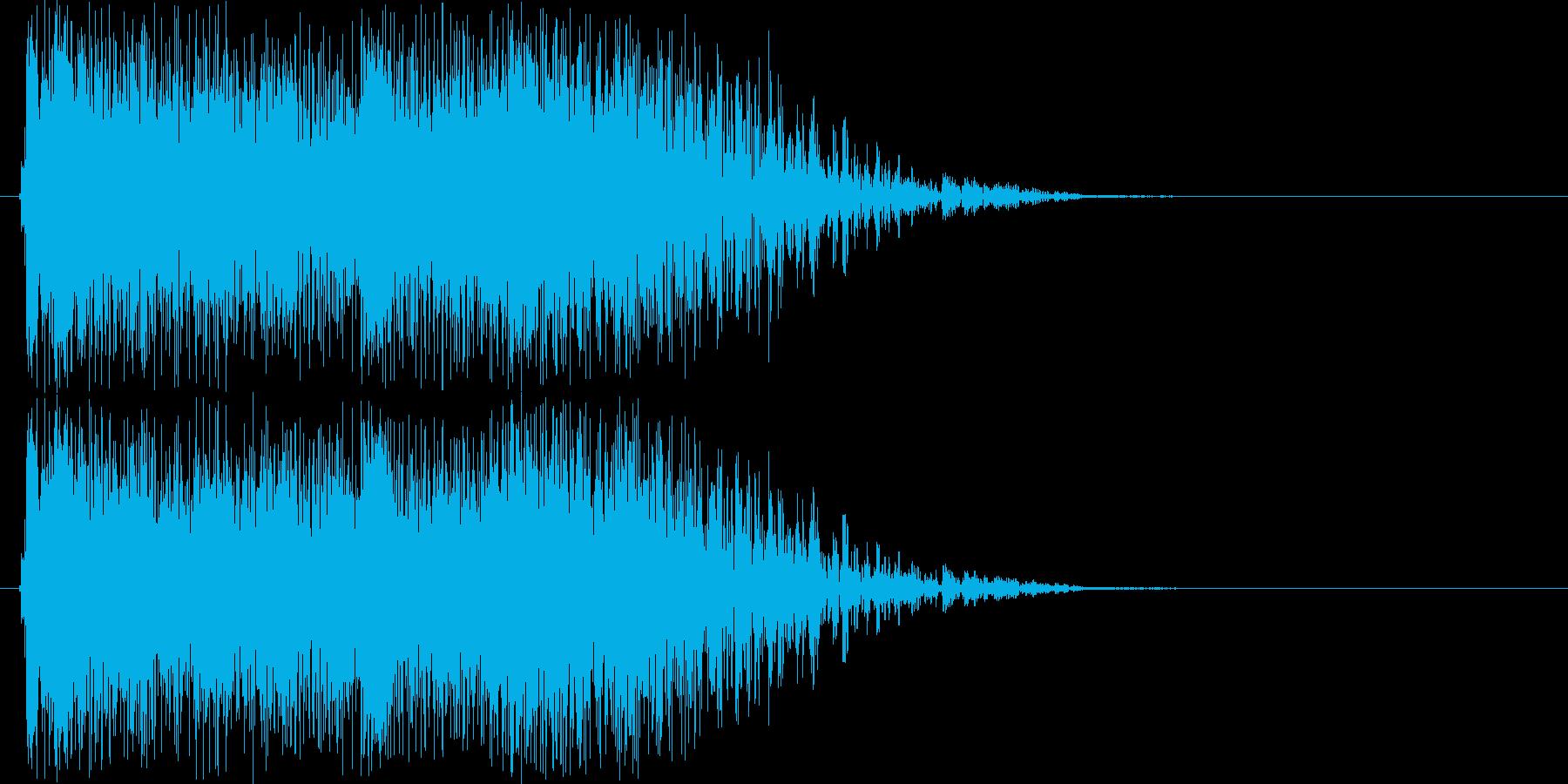 生音ブラス(金管楽器)による効果音の再生済みの波形