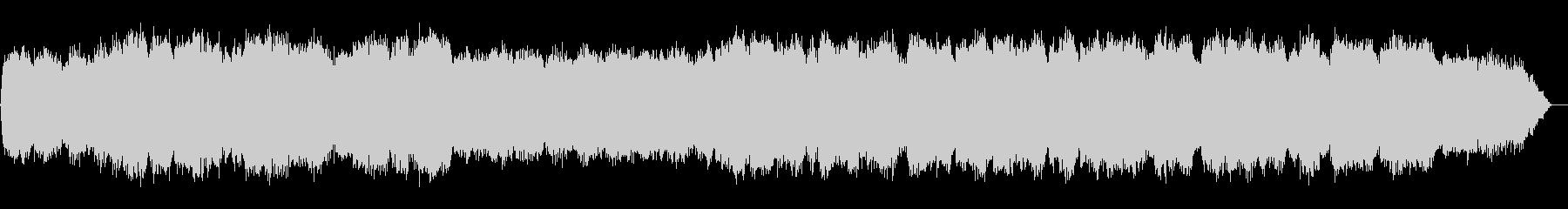 笛の音色が印象的なヒーリングミュージックの未再生の波形
