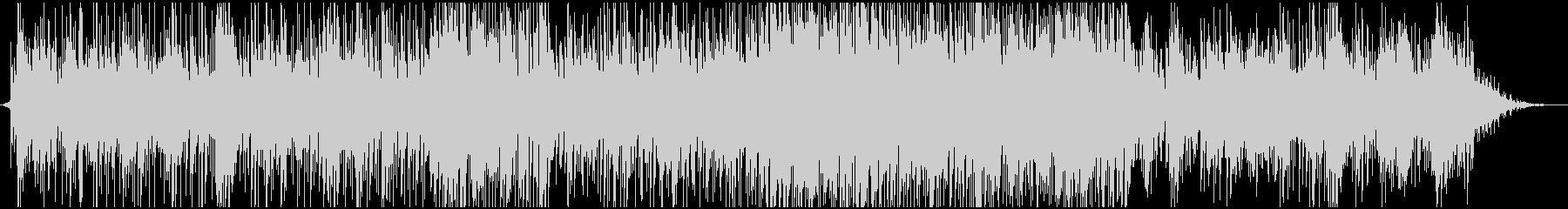 ピアノ系ラテンジャズフュージョンバンドの未再生の波形