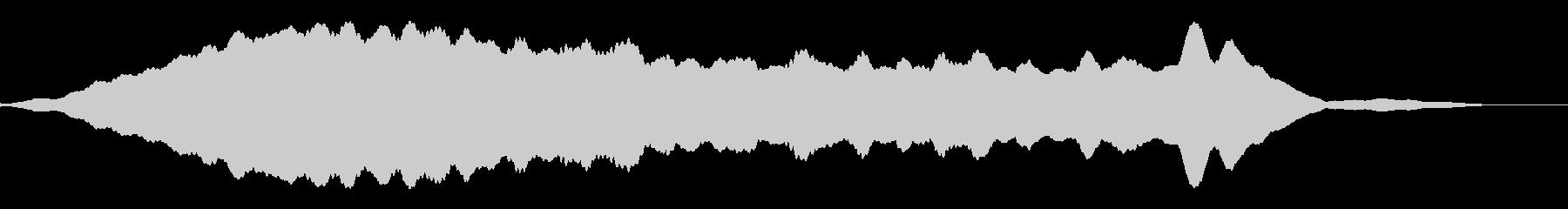 キーン(閃いた、気づいた音)の未再生の波形