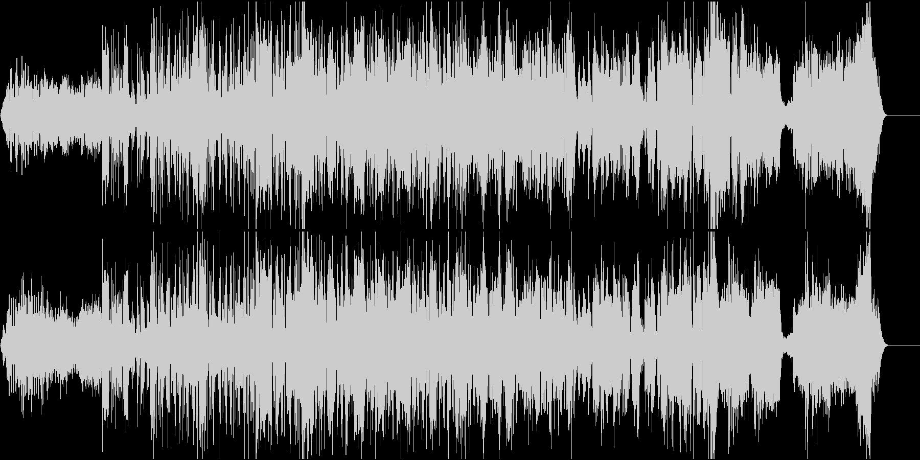 トランペット中心のビートの効いた疾走感の未再生の波形