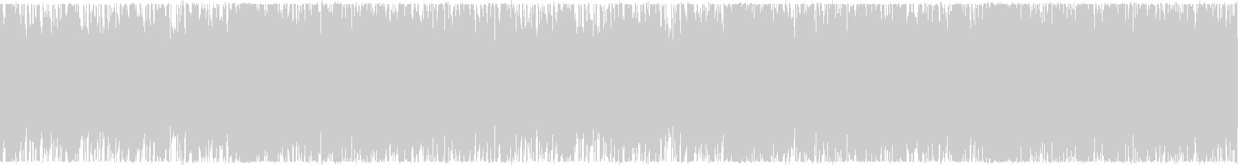 Exciting opening latin's unreproduced waveform