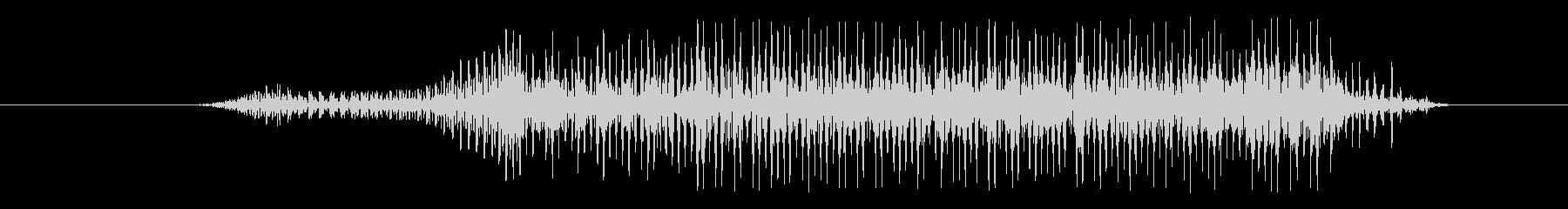 雪男 シャウトショートペイン06の未再生の波形