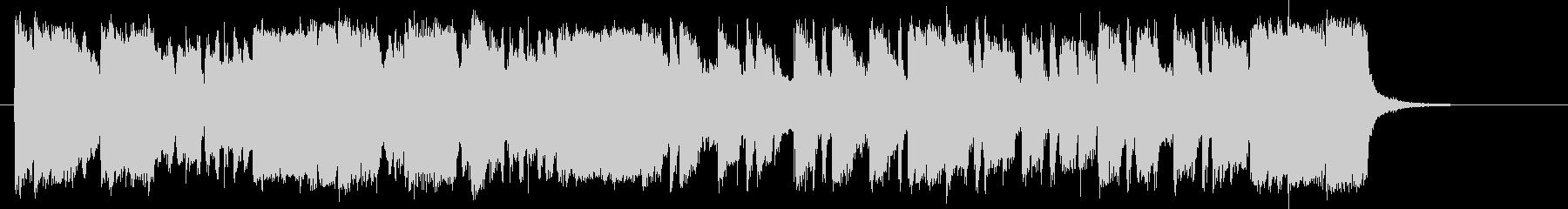 アップテンポなポップスバンドのジングルの未再生の波形