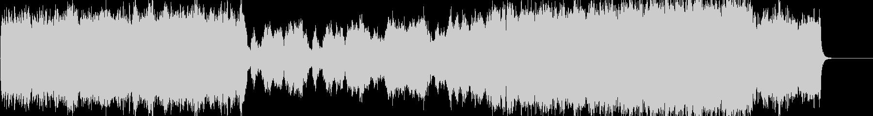 ストリングスが上品で感動的なクラシックの未再生の波形