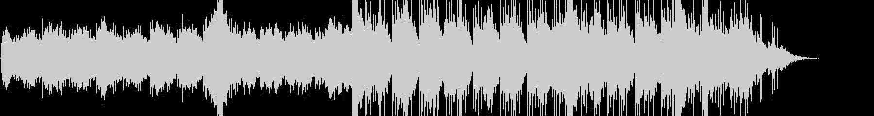 壮大なエレキギターのアルペジオの未再生の波形