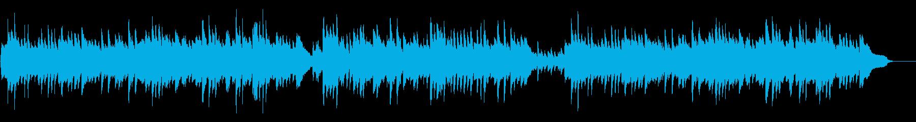 神秘的でゆったりしたピアノ曲の再生済みの波形