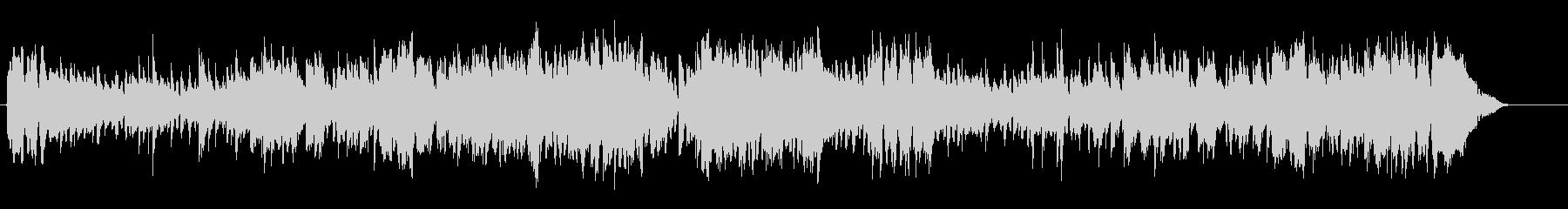 アダルトなジャズ・サウンドの未再生の波形