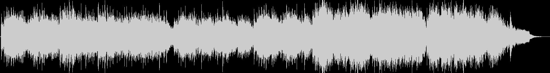 優しいヒーリング曲の未再生の波形